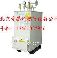 气化器 液化气气化器价格液化气气化器的作用与好处