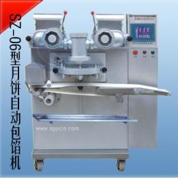 丽江月饼机