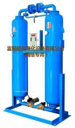 HAD-15立方吸干机