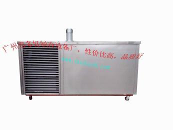 机 制冰机 冰块机 全国保修
