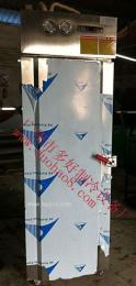 -40度速冻柜 速冰机