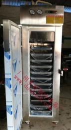 零下40度速冻柜 速冻机