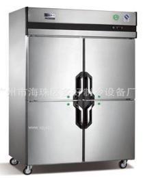 星星牌双温冰箱 标准四门双温冷柜