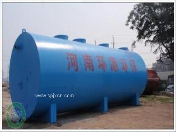 地埋式含油/屠宰污水处理设备