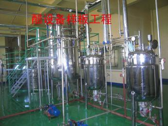 液态食醋酿造流水线设备