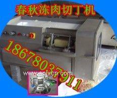 仿手工切肉設備凍肉切機,肉串專用