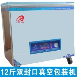 茶叶真空包装机 抽真空机ZD-1224型