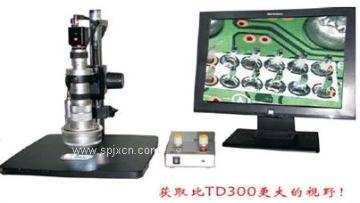 三維視頻顯微鏡TD500