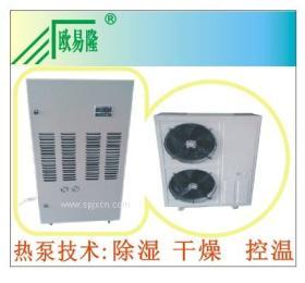 杭州厂家直销除湿机风冷恒温恒湿机