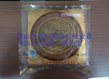 佛山月饼包装机械厂|250g广式月饼包装机价格