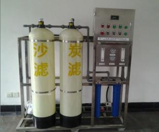 1吨单级反渗透设备 单级反渗透纯水机 小型纯水机设备