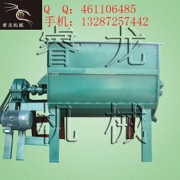 双螺带卧式混料机 多功能饲料搅拌机  大型立式混合机