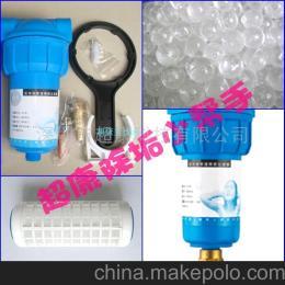 10寸中央净水器前置除垢器/太阳能除垢过滤器/家用井水精密阻垢器