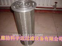 汽轮机用润滑油滤芯LY38/25 LY48/25 LY15/25