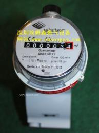 德国ELSTER Q65流量计,埃尔斯特Q650 DN150气体流量计