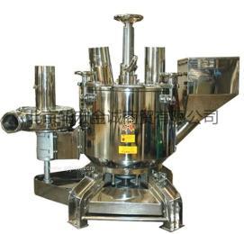 小型實驗室超微粉碎機