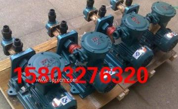 3G70×2-46三螺杆泵 高温加热燃油泵