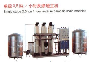 蓄电池反渗透纯水设备去离子水交换