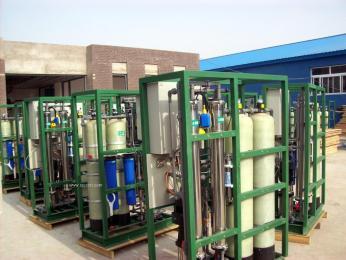 大型反滲透ro膜設備去離子水設備