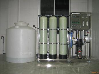 反渗透水处理设备纯净水设备