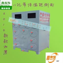 浙江鑫麥發新款專利烤玉米爐