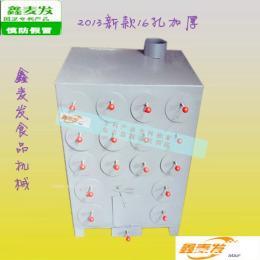 新型專利16孔加厚烤玉米機子