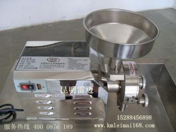 五谷杂粮磨粉机、养生粉专用磨粉机