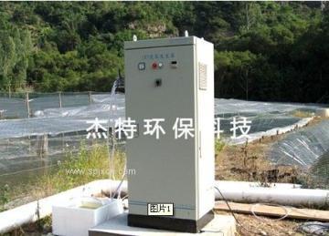 制药厂臭氧杀菌设备 药品车间臭氧消毒机 洁净室臭氧机