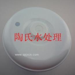 供应新款小连通 小联通 饮水机配件