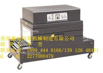 杭州掛面餅干小食品收縮包裝機