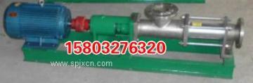 G60-1不锈钢单螺杆泵 油水泵/油渣泵