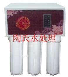 供应50G大屏幕防尘机 RO机 家用纯水机