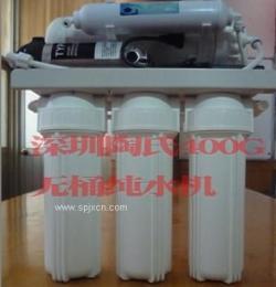供应400G无桶机 家用纯水机 RO机