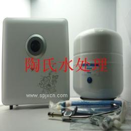 供应50G蝶恋花纯水机 RO机 家用纯水机 壁挂机