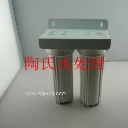 供应10寸双级过滤器 自来水过滤器 初级过滤器