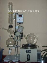 旋轉蒸發器