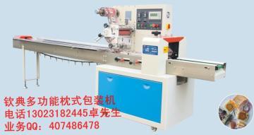 供应全自动旺旺饼干枕式包装机 QD-250B系列旺旺饼干多功能包装机