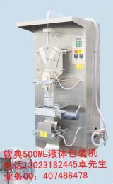 供应小袋调味酱包装机,酱料包装机,上海钦典调味包液体包装机 推广