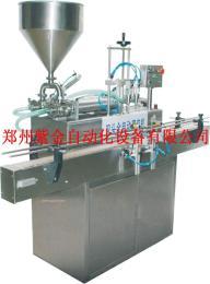 食品灌装机