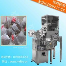 重庆三角袋泡茶叶包装机