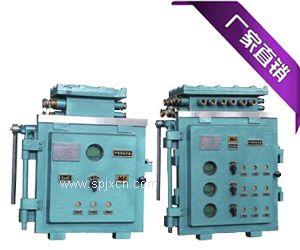 KXBC-3一控三礦用防爆閥門控制箱