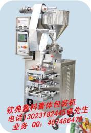 *各类水果酱料月饼馅料自动包装机,上海钦典厂家直销食品馅料包装机