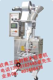 上海钦典 厂家供应 粉末包装机 大米包装机 小米包装机 电脑定量包装机