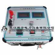 HLY-II回路电阻测试仪