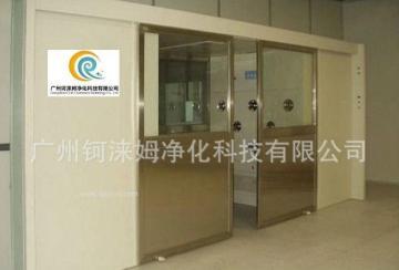 供应广州番禺风淋室 风淋室安装 风淋室维修 风淋室特点 风淋室订做尺寸(货淋室)
