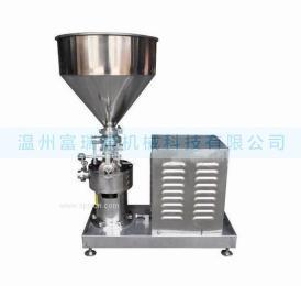富瑞康SRZ水粉乳化机,水粉混合分散乳化机,料液混合乳化泵,三级均质乳化机