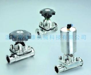 厂家直销卫生隔膜阀,不锈钢快装隔膜阀,焊接隔膜阀,手动隔膜阀,气动隔膜阀,膜片