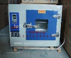 202-0A型数显电热恒温干燥箱、烘箱、烤箱 恒温干燥箱