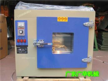 202-3型指针电热恒温干燥箱、烘箱、五谷烤箱