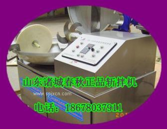 台湾烤肠全套加工设备:125斩拌机,250冻肉绞肉机,1200真空拌馅机